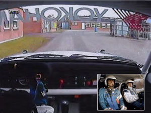 In Car Camera Picture In Picture - Rally Car